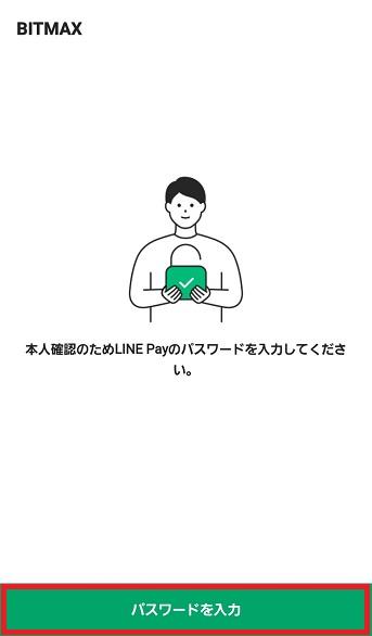 f:id:sencho0927:20190918165808j:plain