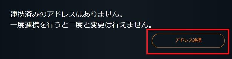 f:id:sencho0927:20191022171611j:plain
