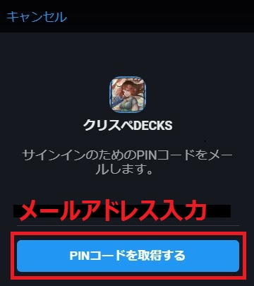 f:id:sencho0927:20191029180309j:plain