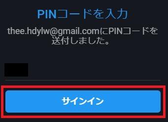 f:id:sencho0927:20191029180752j:plain