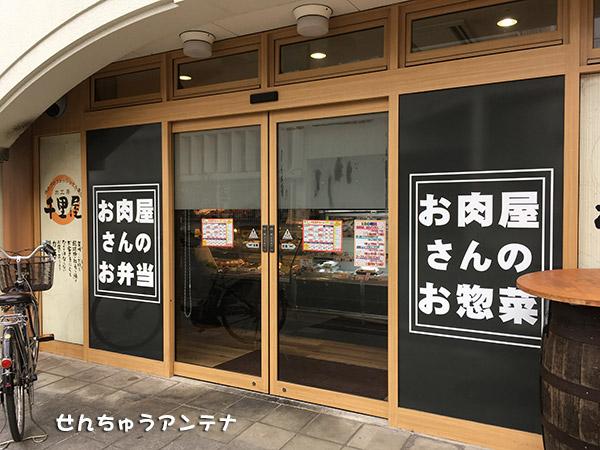 f:id:senchu-min:20170303203202j:plain