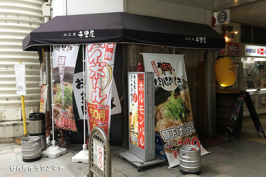 f:id:senchu-min:20170303203418j:plain