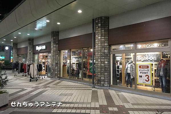 f:id:senchu-min:20170303204125j:plain