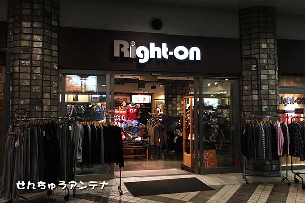 f:id:senchu-min:20170303204216j:plain