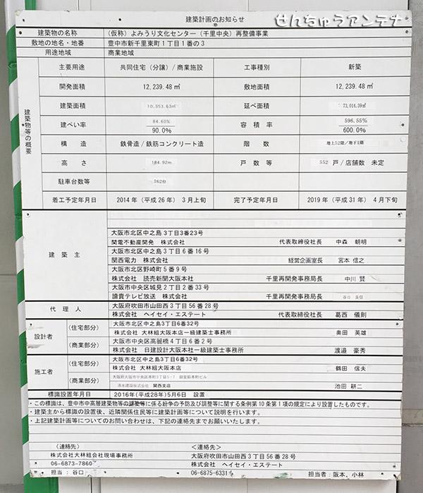 f:id:senchu-min:20170309191507j:plain