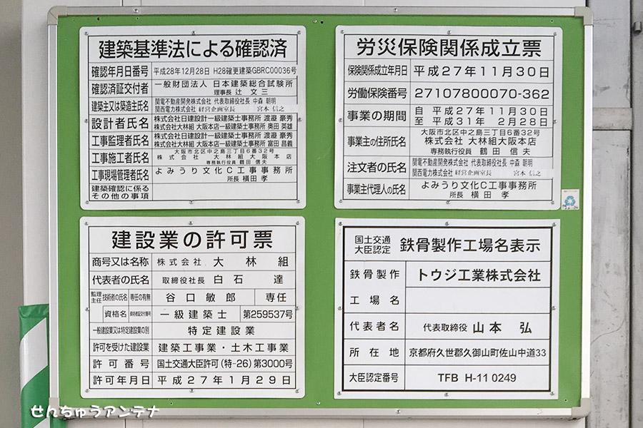 f:id:senchu-min:20170309191534j:plain