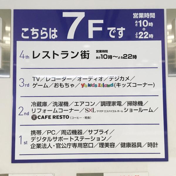f:id:senchu-min:20170318210754j:plain