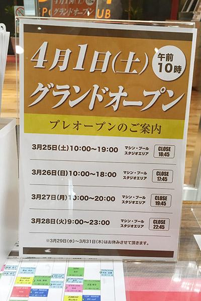 f:id:senchu-min:20170325163501j:plain