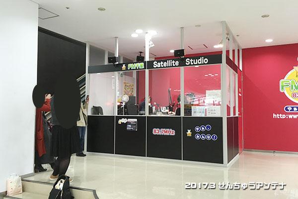 f:id:senchu-min:20170403221650j:plain