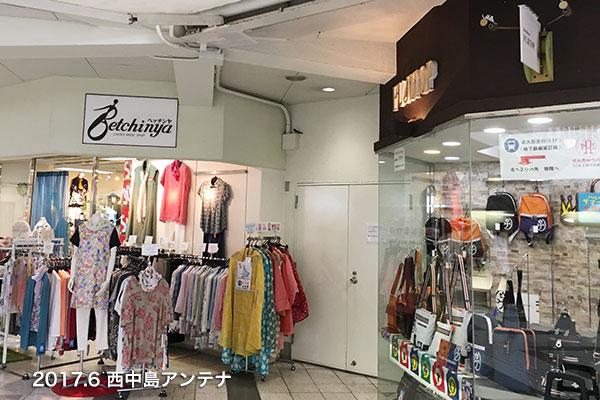 f:id:senchu-min:20170625234955j:plain