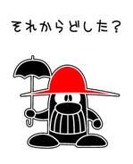 f:id:sendai-umikaze:20200916132437p:plain