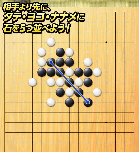 f:id:sendai-umikaze:20201030050912j:plain