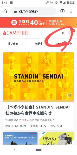 f:id:sendai-umikaze:20210120093210j:plain