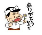 f:id:sendai-umikaze:20210613070251j:plain
