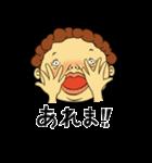 f:id:sendai-umikaze:20210621053036p:plain