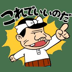 f:id:sendai-umikaze:20210727203359p:plain