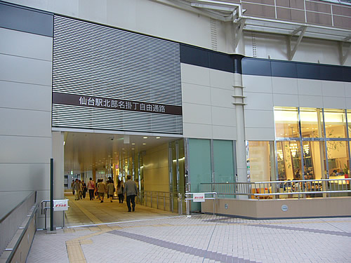 仙台駅北部名掛丁自由通路