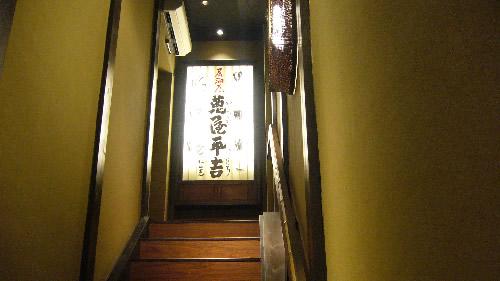 階段を上って店内へ