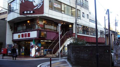 フェリーチェは菊田屋さんの2階です