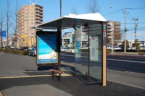 広告付きバス停留所