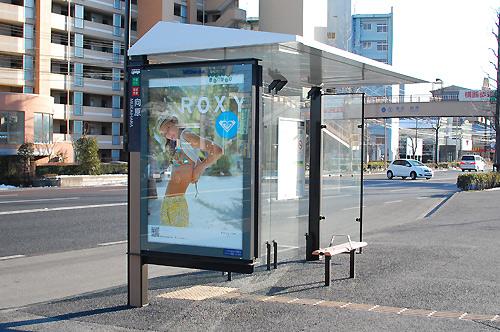仙台市バスの広告付きバス停