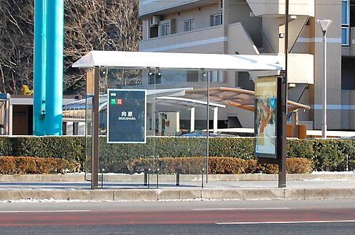 広告付き仙台市バスのバス停