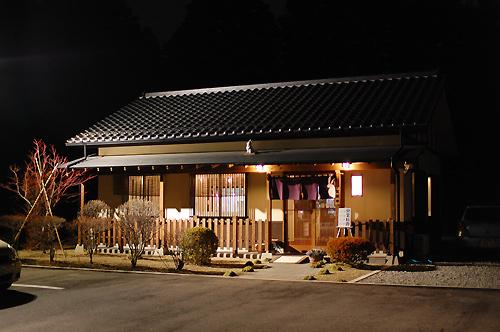 広島風お好み焼き うさぎ屋