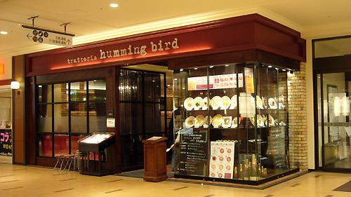 ハミングバード 泉タピオ店