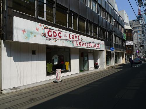 GDC仙台