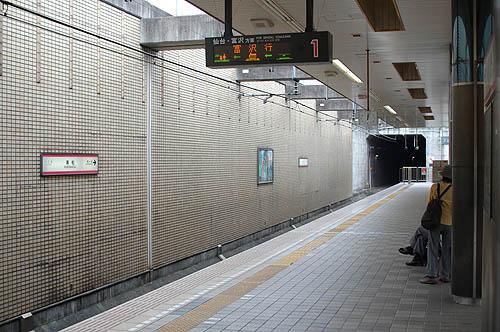仙台市地下鉄南北線黒松駅