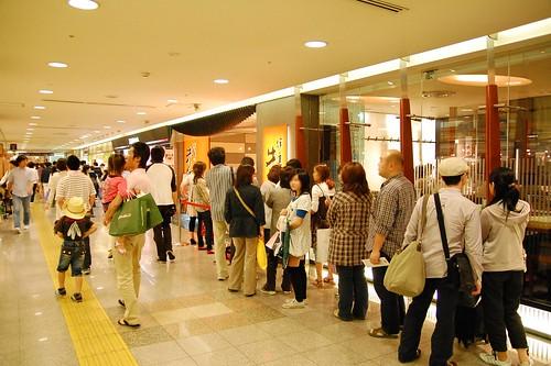 伊達の牛たん 仙台駅地階 エスパル店