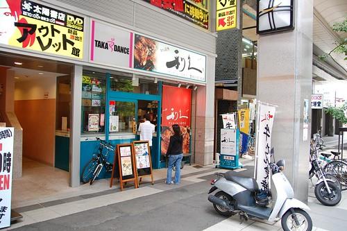 牛たん炭焼 利久サンモール一番町店