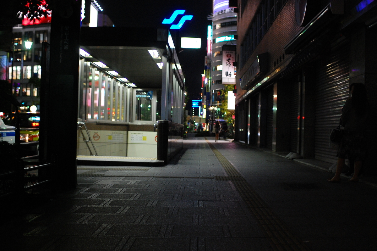 f:id:sendai_blog:20210911002257j:plain