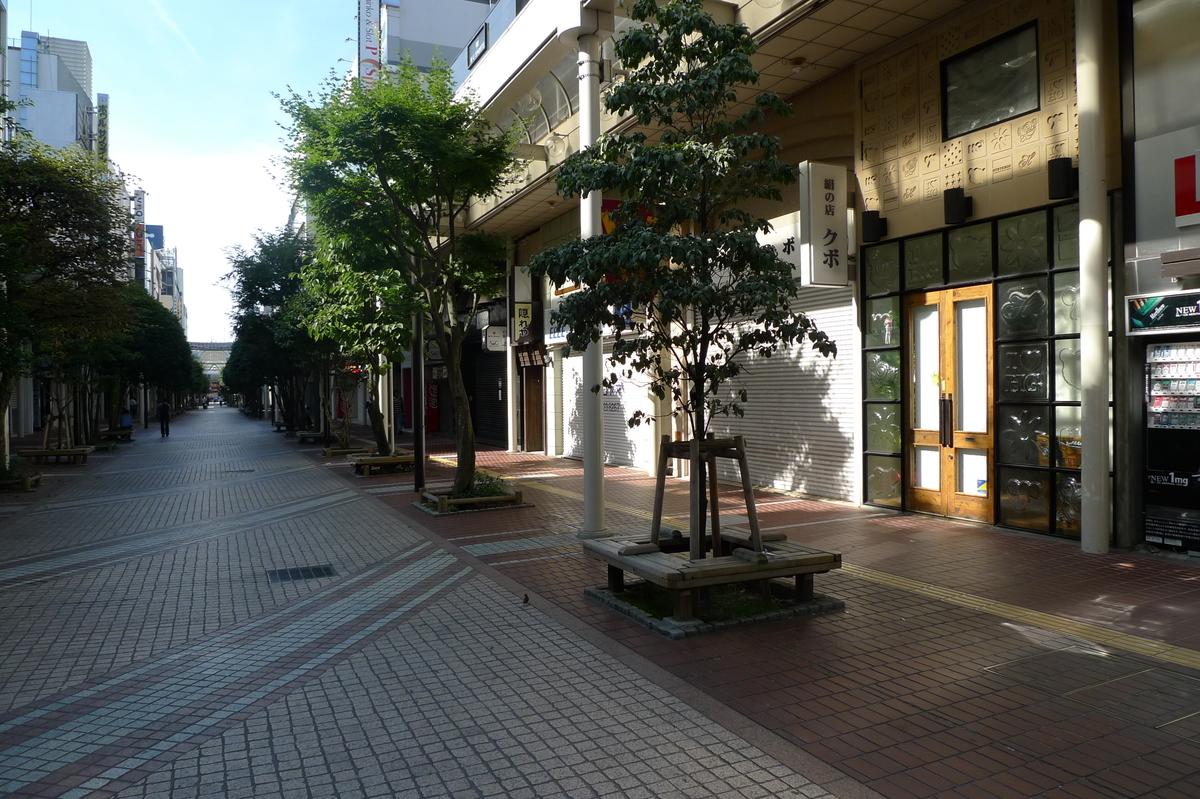 f:id:sendai_blog:20210911013005j:plain