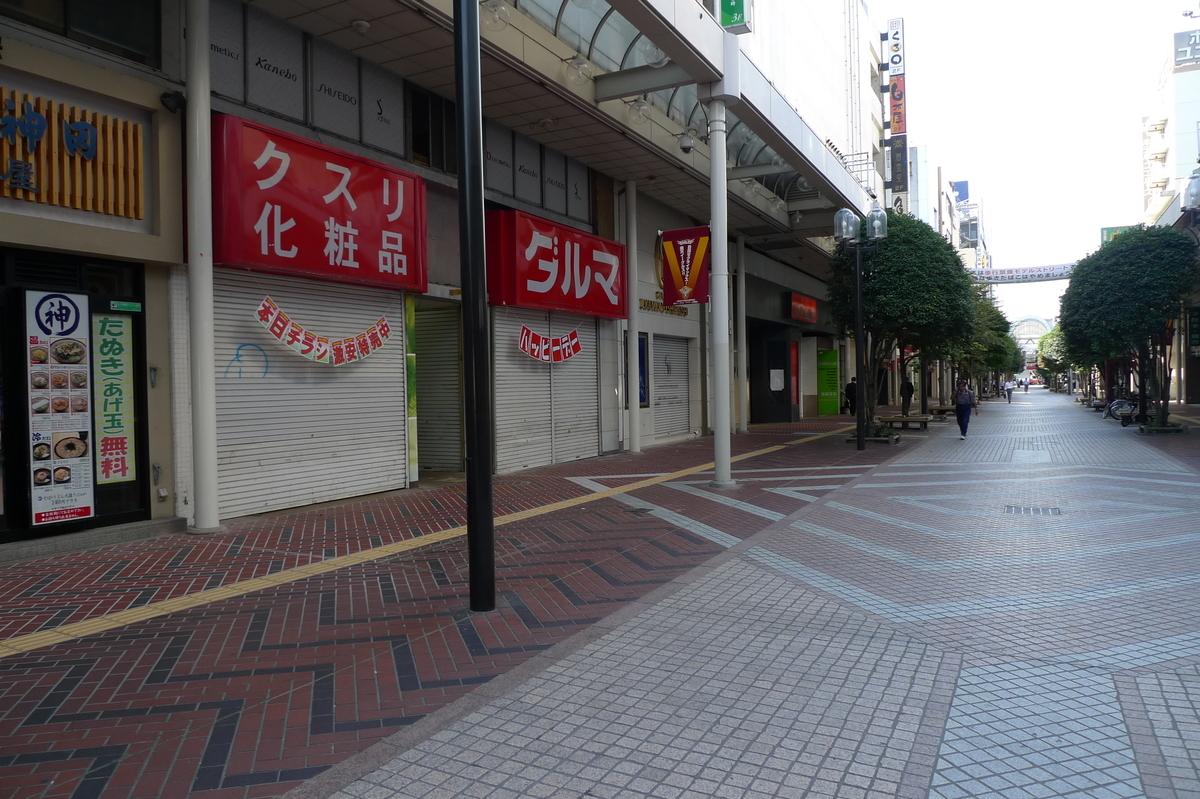 f:id:sendai_blog:20210911013020j:plain