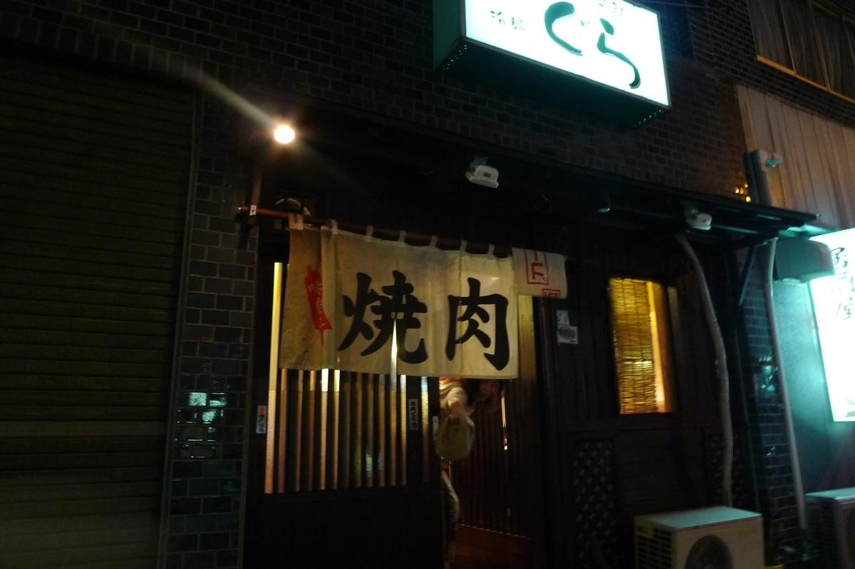f:id:sendai_blog:20210912223344j:plain