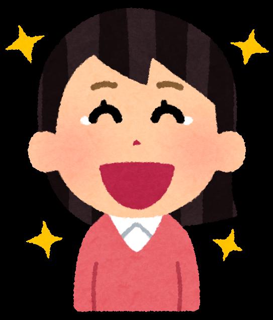 f:id:sendai_seitai_tamahagane:20201204123717p:plain