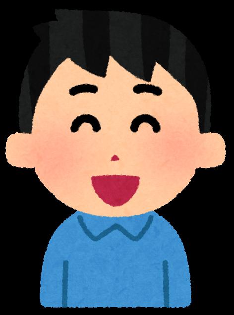 f:id:sendai_seitai_tamahagane:20201204123736p:plain