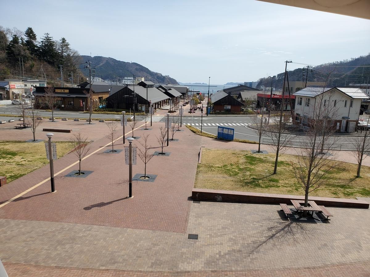 f:id:sendaigurashi:20210328212114j:plain