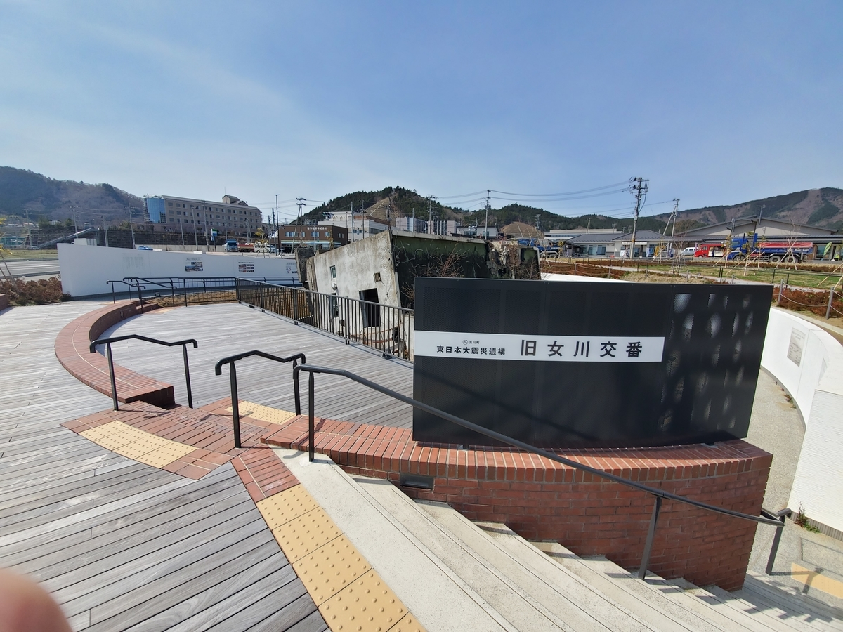 f:id:sendaigurashi:20210328212128j:plain