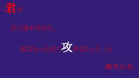 f:id:sendaisiro:20200127195516p:plain