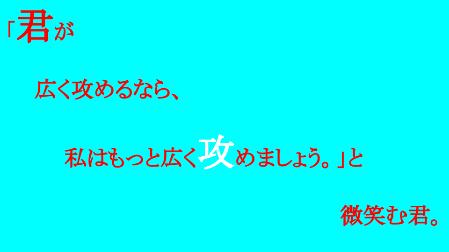 f:id:sendaisiro:20200310184742p:plain