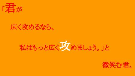f:id:sendaisiro:20200310190210p:plain