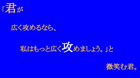 f:id:sendaisiro:20200322222526p:plain
