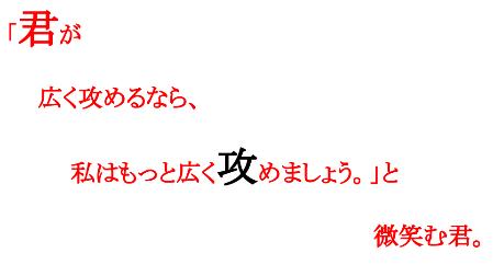 f:id:sendaisiro:20200402212035p:plain