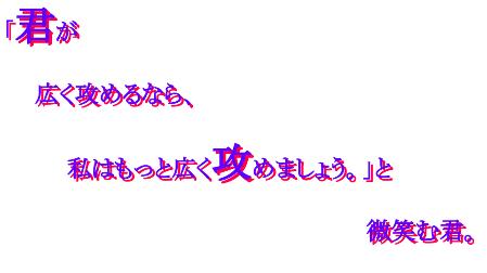 f:id:sendaisiro:20200422225225p:plain