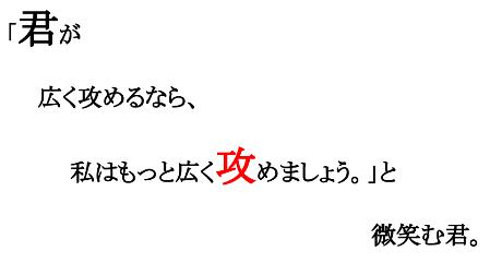 f:id:sendaisiro:20200505003649p:plain