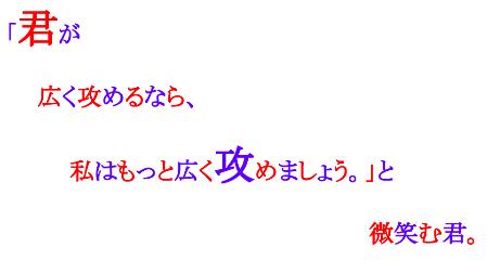 f:id:sendaisiro:20200505005740p:plain