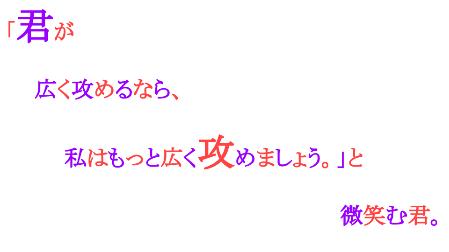 f:id:sendaisiro:20200505005849p:plain