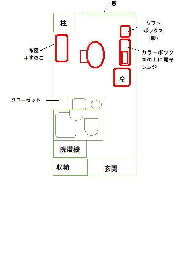 f:id:sendou6:20210125114306j:plain
